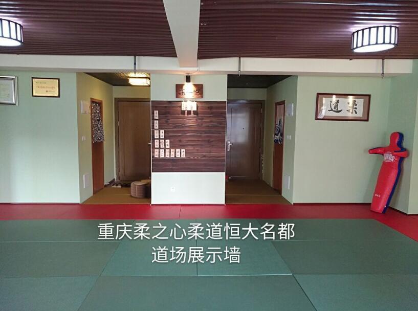 柔道俱乐部
