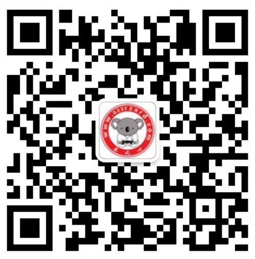 重庆柔道培训